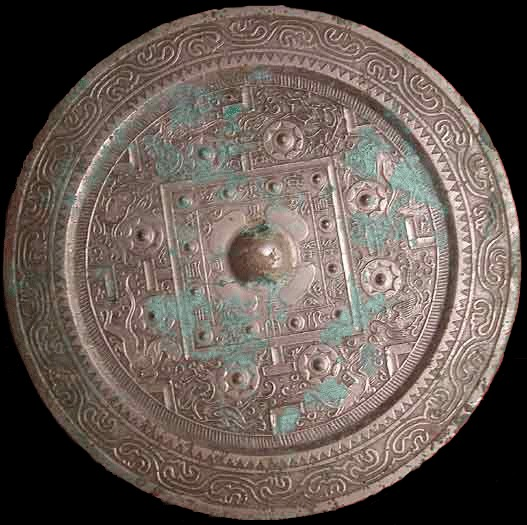 Han Sliver-Plated Bronze Mirror