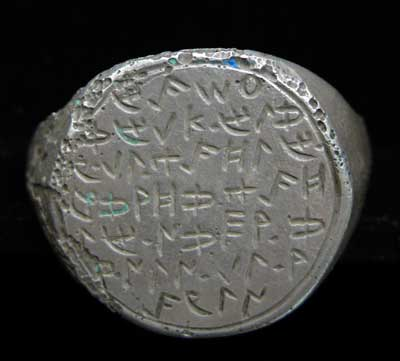 Talmudic Large Inscribed Silver Ring
