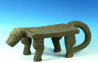 Atlantic Watershed Basalt Metate in the Form of a Jaguar