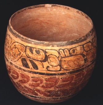 Mayan Polychrome Bowl with  Hieroglyphic Text