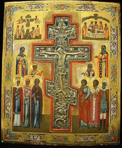 The Crucifixion with Enameled Brass Cross
