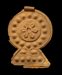 Bactrian Silver Amulet