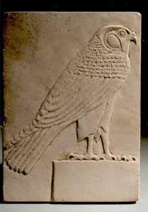 Egyptian Limestone Plaque Depicting a Falcon