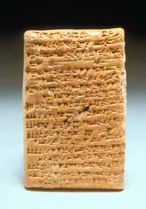 Middle Babylonian Terracotta Cuneiform Tablet
