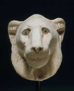 Egyptian Stucco Model of the Head of a Lioness