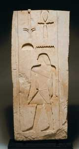 Egyptian Limestone Wall Panel