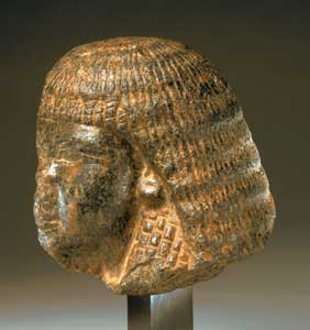 Egyptian Granite Head of a Man