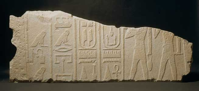 Egyptian Limestone Wall Panel Featuring a Cartouche of Pharaoh Pepi I