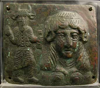Mesopotamian  Bronze Relief Plaque